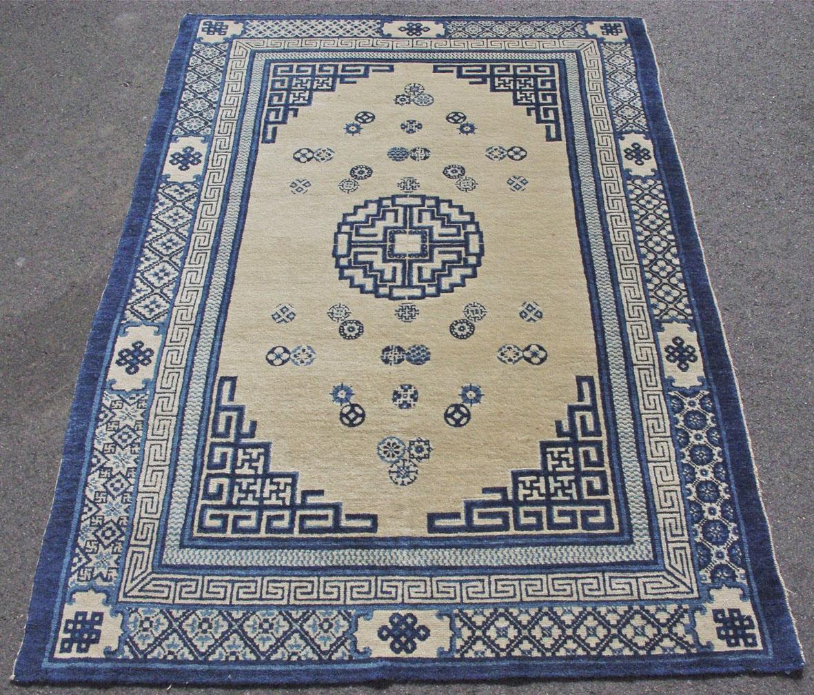 Chinese Peking rug web draft V2