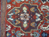 Inscribed Bakhtiyari carpet