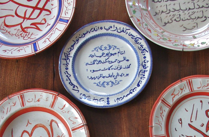 Ceramics with calligraphic script