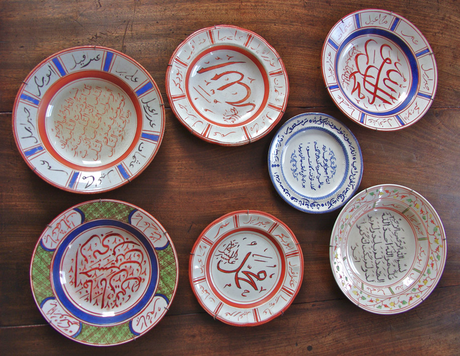 Minang ceramics with script
