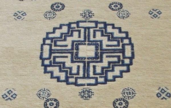 Chinese Peking rug